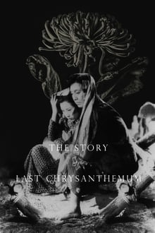 The Story of the Last Chrysanthemum