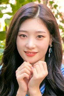 Photo of Jung Chae-yeon