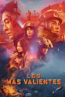 Lie huo ying xiong (Los Más Valientes) (2019)