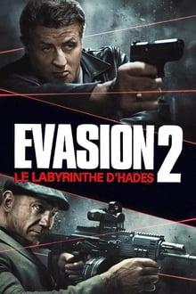 Évasion 2 : Le Labyrinthe d'Hadès