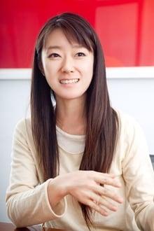 Photo of Rie Kugimiya