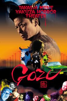 Gozu. El camino a la locura (2003)