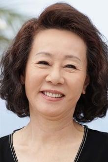 Photo of Youn Yuh-jung