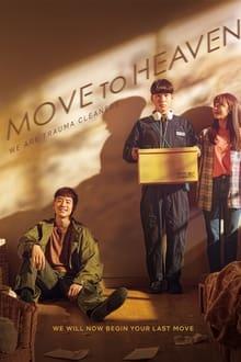 Move to Heaven 1ª Temporada Completa