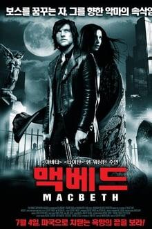 Macbeth 2006 Dual Audio Hindi-English x264 Bluray 480p [334MB] | 720p [1.2GB] mkv