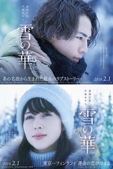 Snow Flower ( 2019 )