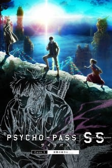 PSYCHO-PASS Sinners of the System: Case.3 - On the other side of love and hate Film Complet en Streaming VF