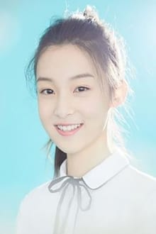 Photo of Gu Yuhan