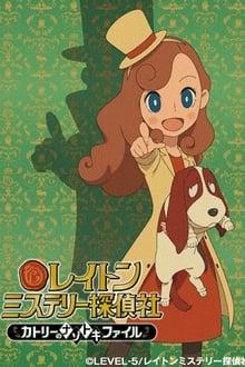 Layton Mystery Tanteisha: Katri no Nazotoki