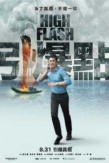 High Flash