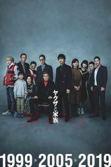 Família Yakuza Legendado