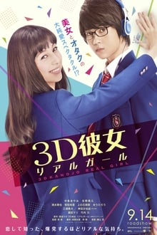 3D Kanojo Real Girl (2018)