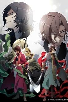 Bakumatsu : Crisis