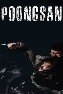 Poong-san-gae (Poongsan) (2011)