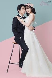 Shanai Marriage Honey 1ª Temporada Completa