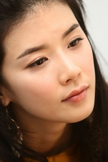 Photo of Lee Bo-young