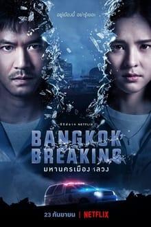 Bangkok no Limite – Todas as Temporadas – Dublado / Legendado