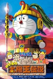 Doraemon Nobita and the Legend of the Sun King (2000) Hindi-Jap x264 Bluray 480p [292MB] | 720p [868MB] mkv 1