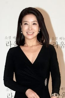 Photo of Kim Bo-Yeon