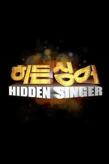 Hidden Singer