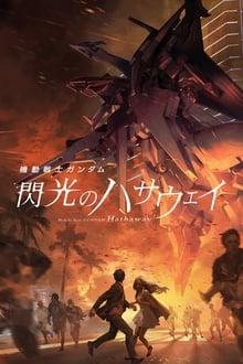 Mobile Suit Gundam: Hathaway Dublado ou Legendado