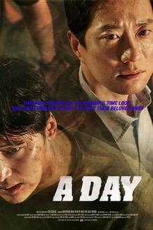 El día (Ha-roo) (2017)