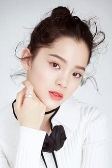 Photo of Nana Ouyang