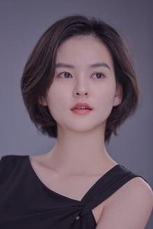 Photo of Kim Yoon-hye
