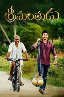 Srimanthudu (2015)