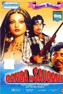 Ganga Ki Saugand