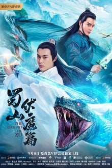 Image The Legend of Zu 2019