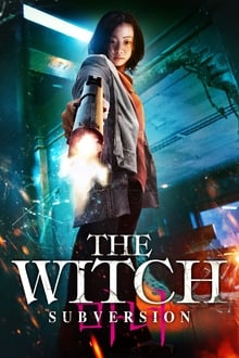 The Witch Part 1 – The Subversion 2018