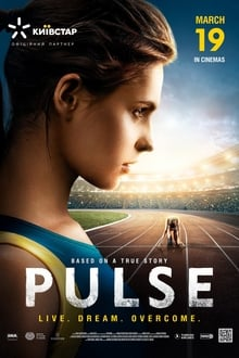 Pulse (2020)