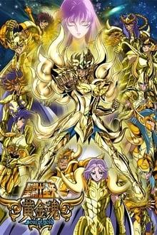 Assistir Os Cavaleiros do Zodíaco: Alma de Ouro – Todas as Temporadas – Legendado