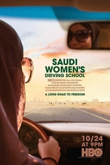 Saudi Women's Driving School (2019)