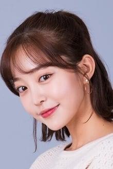 Photo of Kim Ga-eun