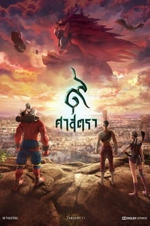 download The Legend of Muay Thai: 9 Satra Torrent (2020) Legendado BluRay 720p | 1080p – Download torrent