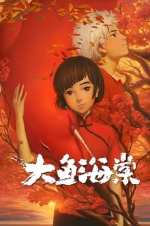 Film Big Fish & Begonia Streaming Complet - Chun est un être céleste qui doit s'occuper des bégonias. À ses 16 ans, elle est envoyée...