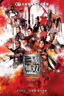 Dynasty Warriors Legendado