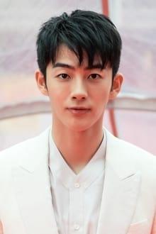 Photo of Eric Hsiao
