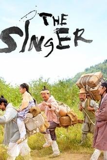 The Singer 2020