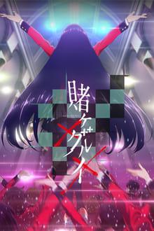 Kakegurui×× (saison 2)