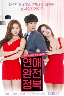 Watch Love Conquest (2020)