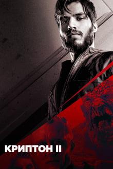 Krypton 2ª Temporada Torrent (2019) Dual Áudio / Legendado WEB-DL 720p | 1080p – Download