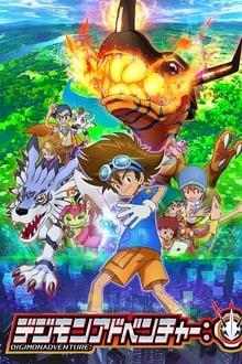 Digimon Adventure (2020) – Todas as Temporadas – Legendado