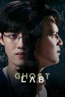 Ghost Lab Torrent (2021) Dual Áudio 5.1 / Dublado WEB-DL 1080p – Download