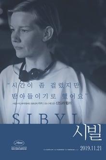 El reflejo de Sibyl (2019)