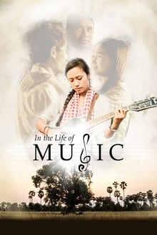 In the Life of Music<br>(2019)