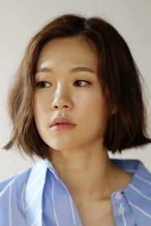 Photo of Han Ye-ri