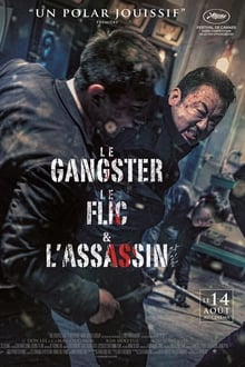 Le Gangster, le flic & lassassin Streaming
